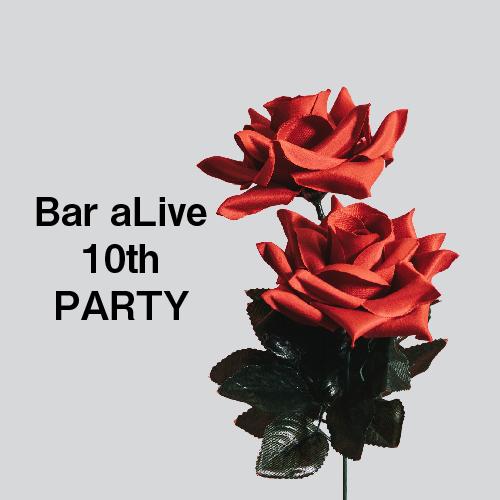 Bar aLive10周年記念パーティー